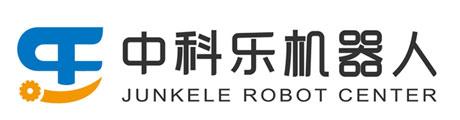 深圳中科乐活动中心Logo