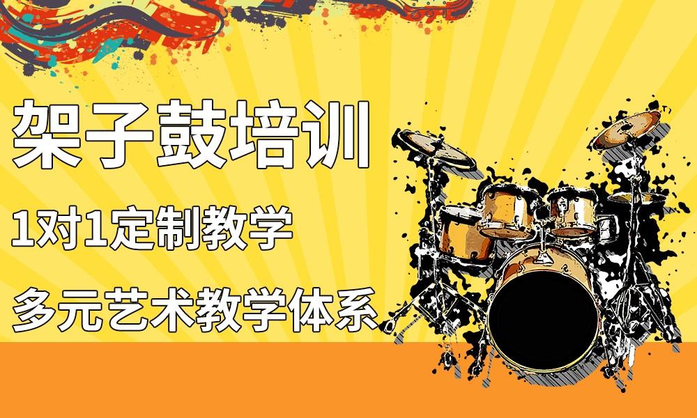 深圳多亚架子鼓培训课程