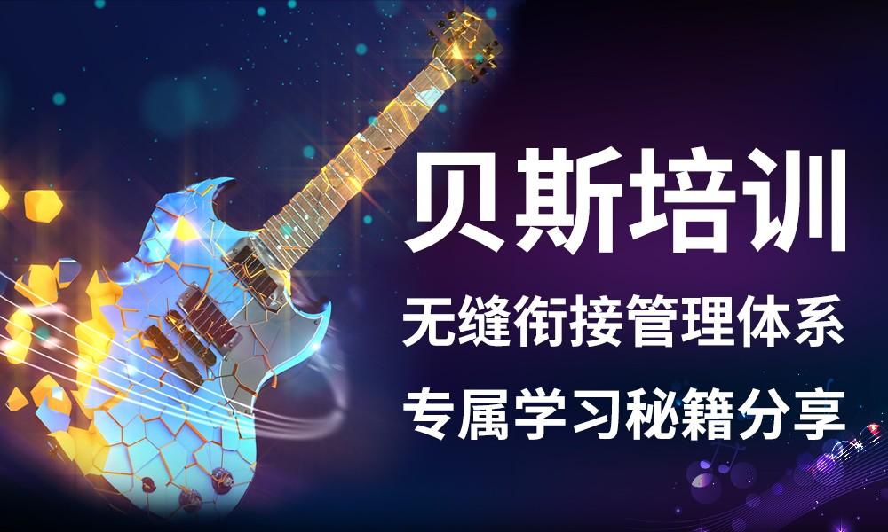 深圳多亚贝斯培训课程