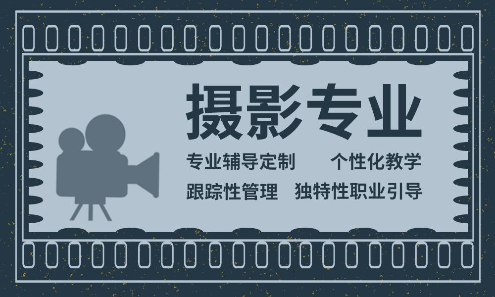 深圳中广艺影摄影专业