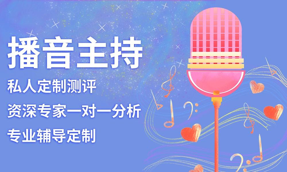 深圳中广艺影播音主持