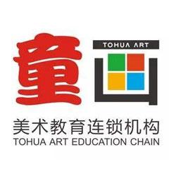 深圳童画教育