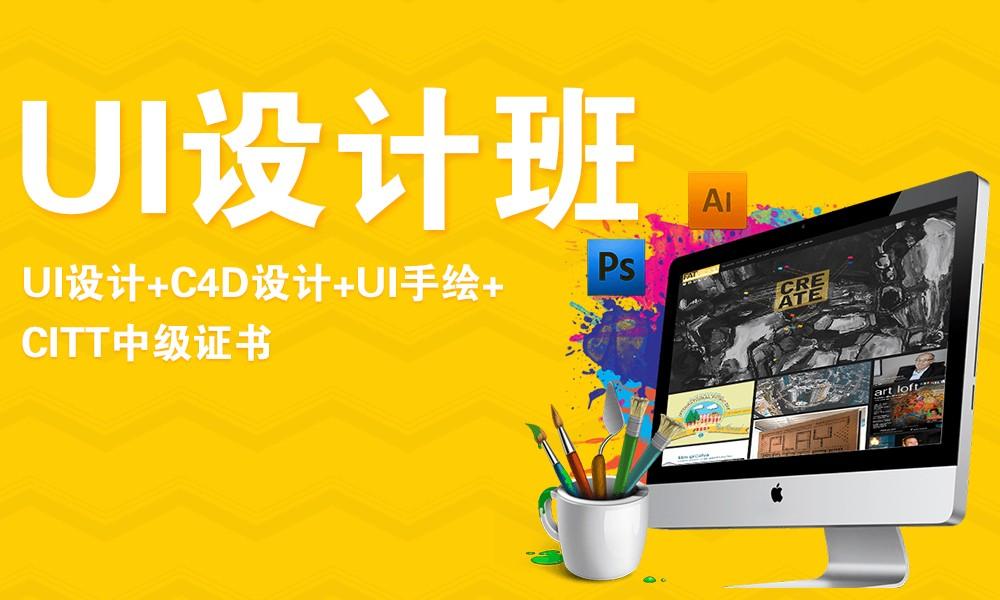 深圳天琥UI全链路设计