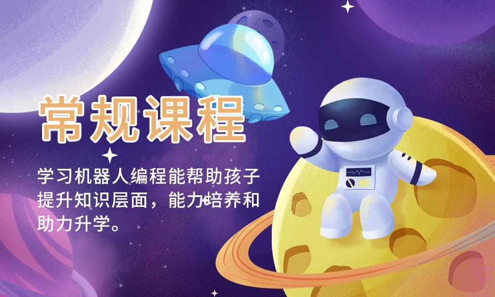 深圳瓦力工厂常规课程
