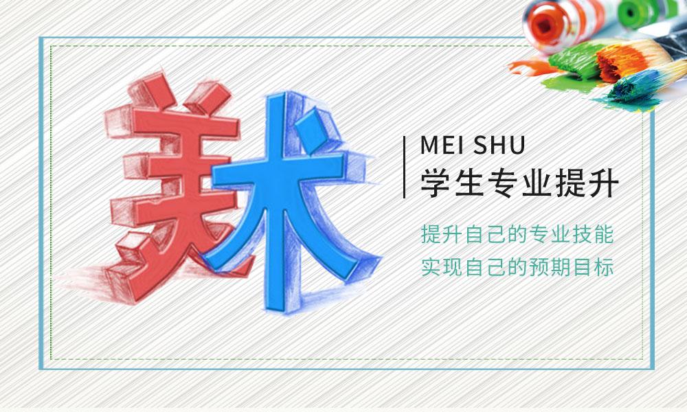 深圳南方画院学生专业提升