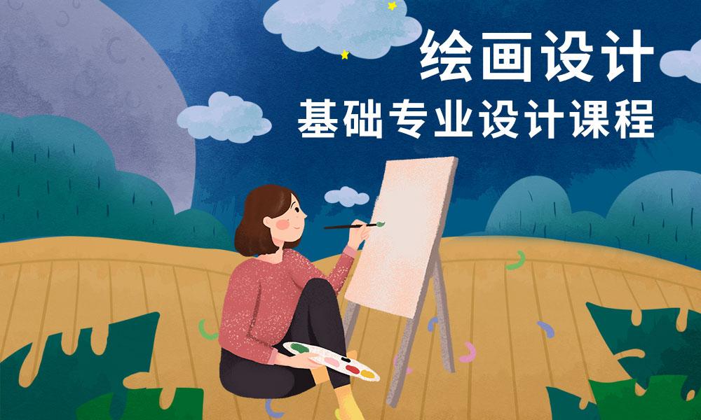 深圳南方画院绘画设计基础课程