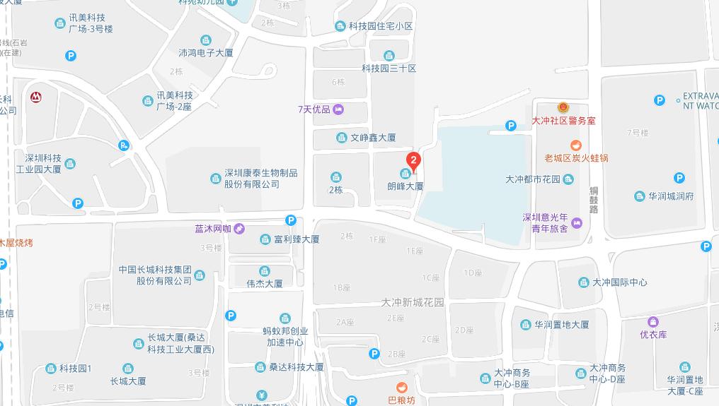 深圳阳光喔南山科技园教学中心校区