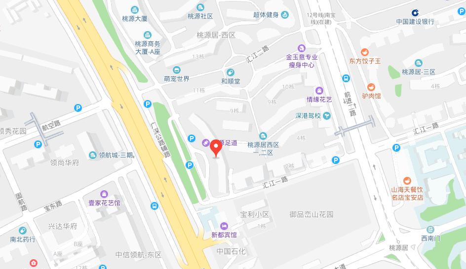 深圳阳光喔宝安桃源居中心校区