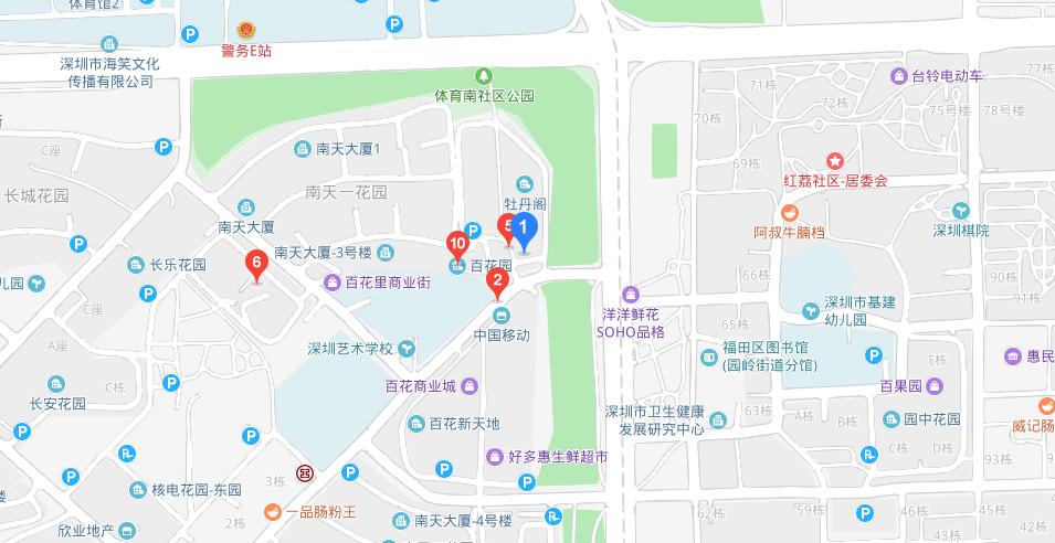 深圳阳光喔福田区百花中心校区