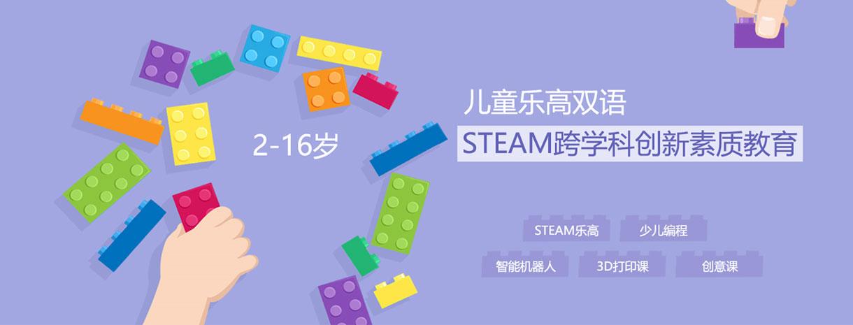深圳乐佰科教育