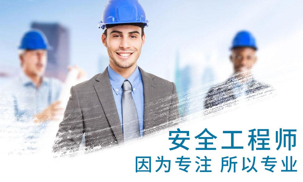 深圳学尔森安全工程培训
