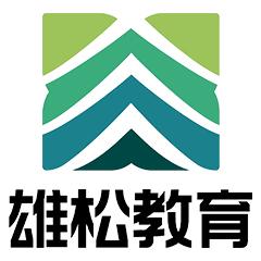 深圳雄松教育