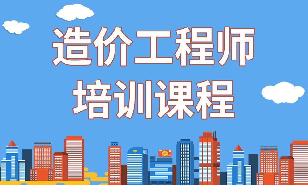 深圳雄松造价工程师培训课程