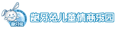 深圳龅牙兔儿童情商乐园Logo