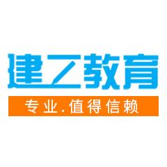 深圳建工教育