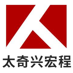 深圳太奇兴宏程