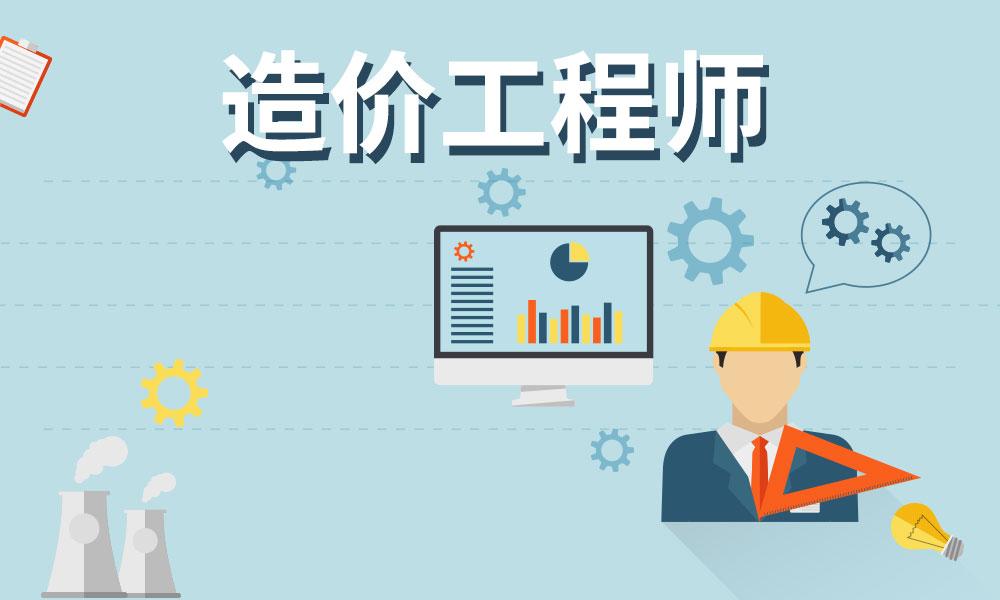 深圳太奇兴宏程造价工程师课程