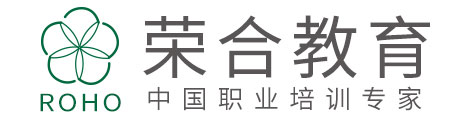 深圳荣合教育Logo