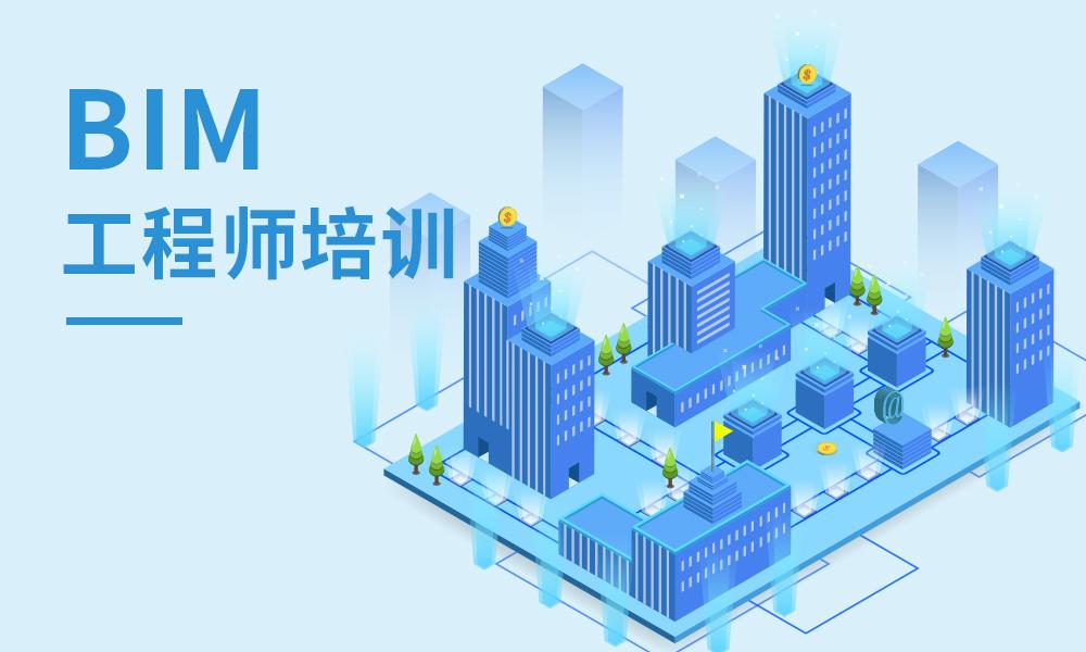 深圳学天BIM工程师培训