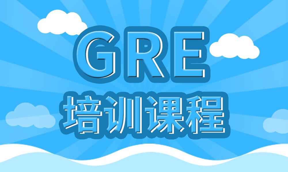 上海环球GRE培训课程