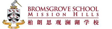 观澜湖国际学校Logo