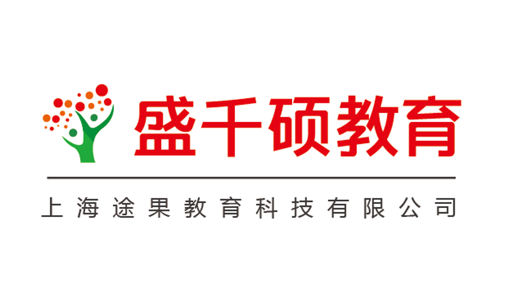 上海森淼意语网课课程