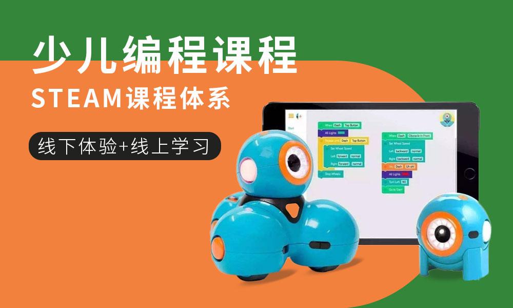深圳乐佰科乐编程课程