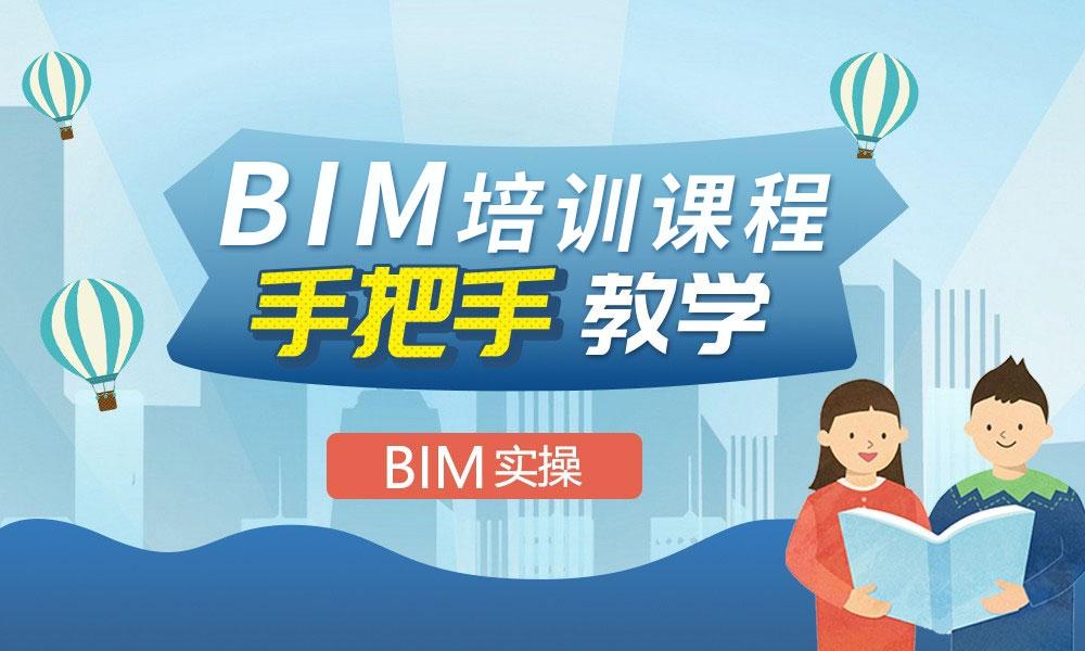 深圳学尔森BIM培训课程