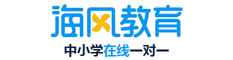 天津海风教育Logo