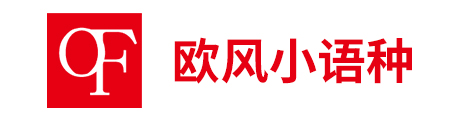 宁波欧风小语种Logo