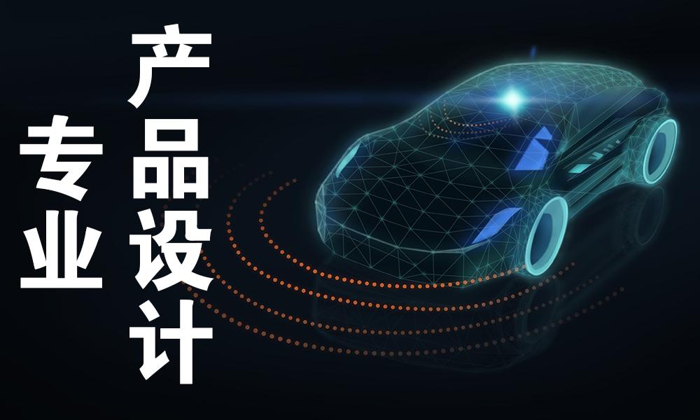 天津ACG产品设计专业留学