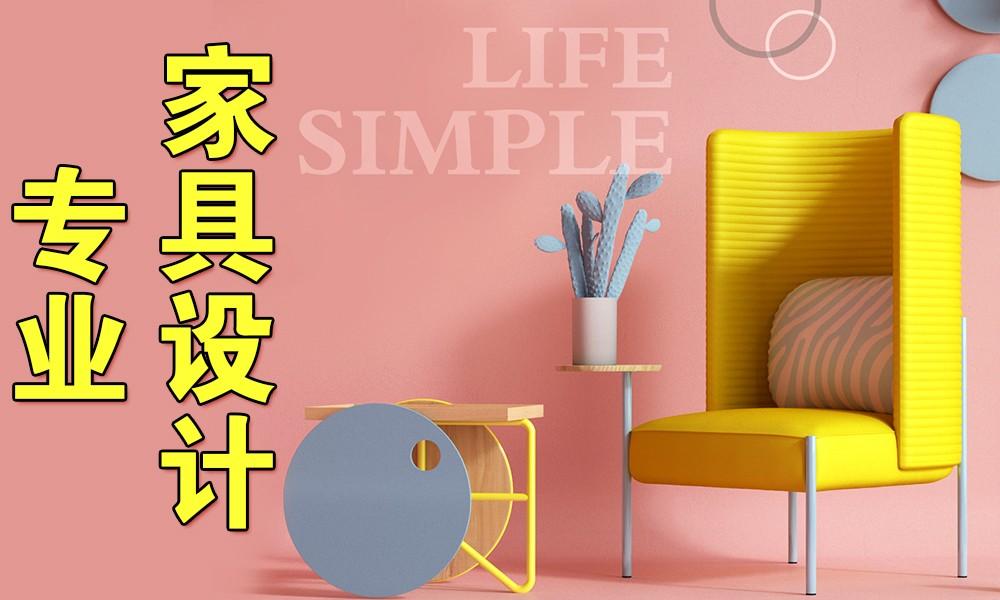 天津ACG家具设计专业留学