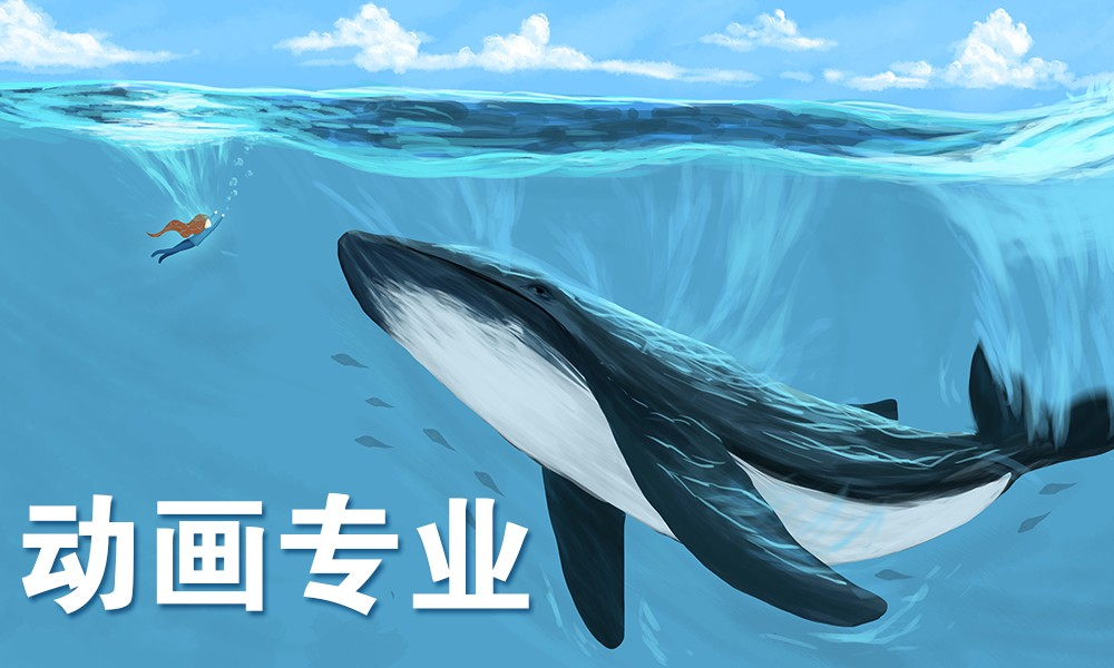 天津ACG动画专业留学
