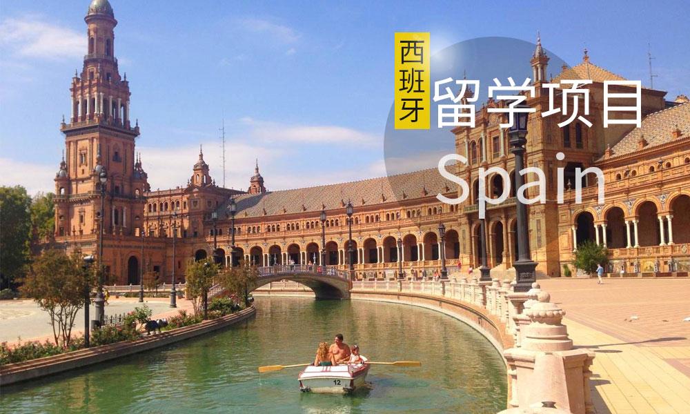 天津启德西班牙留学项目