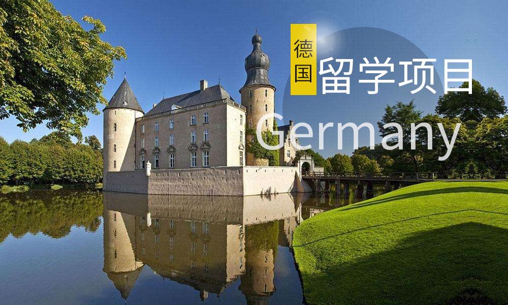 天津启德德国留学项目