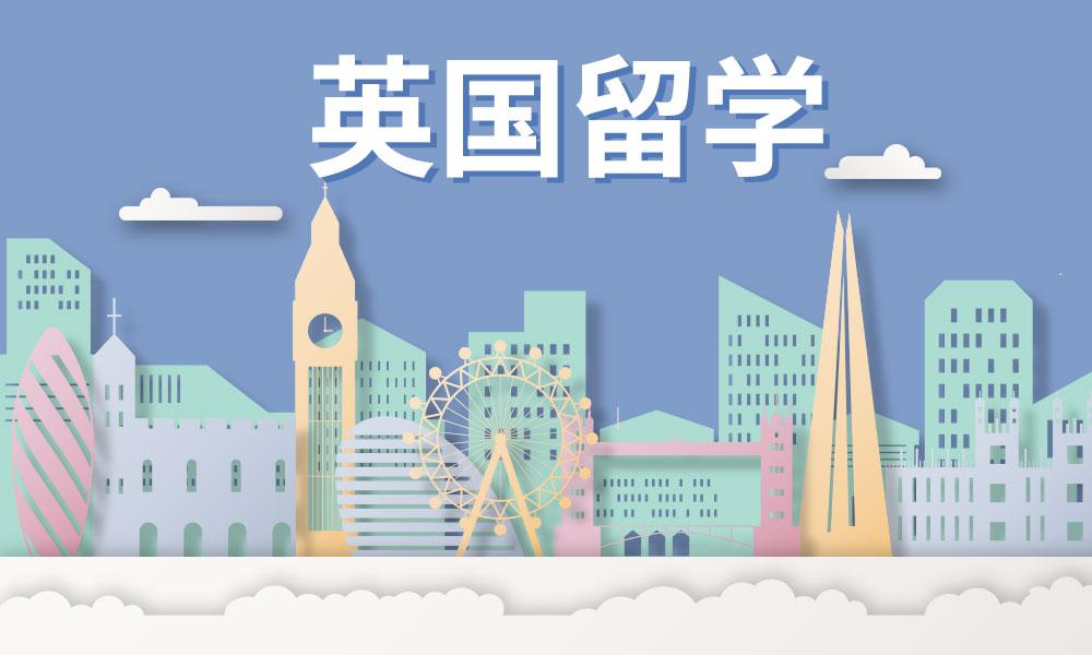 天津常春藤英国留学