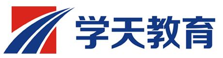 天津学天教育Logo