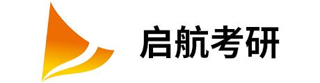天津启航考研