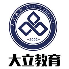 天津大立教育