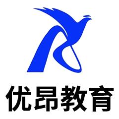 天津优昂教育