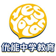天津新东方·优能中学教育