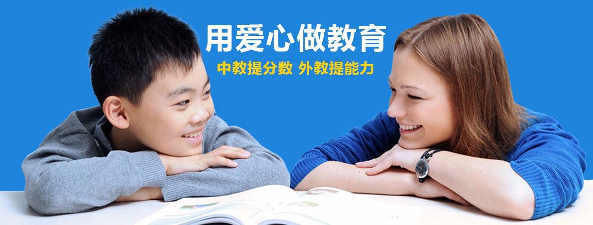 天津汉普森英语