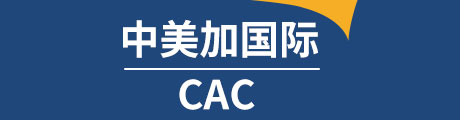 中美加国际留学Logo