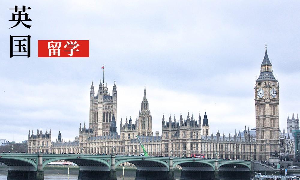 天津津桥国际英国高端留学