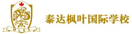 天津泰达枫叶国际学校Logo
