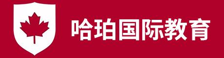 天津大学哈珀国际教育Logo