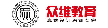 天津众维教育Logo