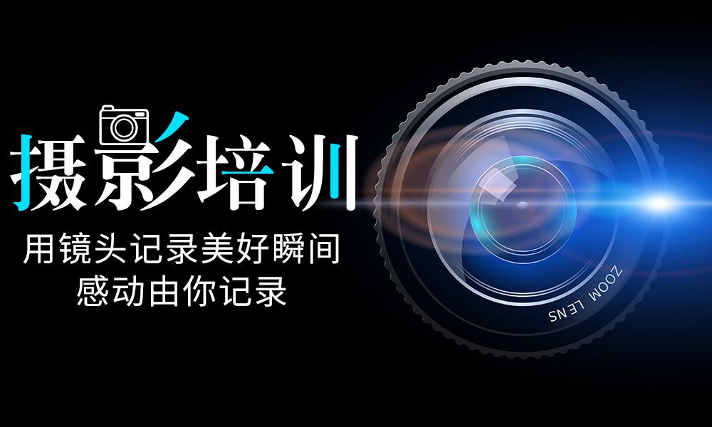 天津众维摄影培训课程