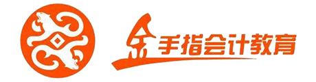 天津金手指会计教育Logo