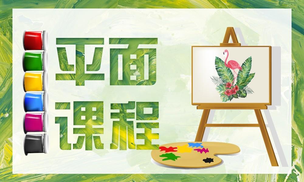 天津蕃茄田儿童艺术课程